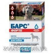 Барс Форте капли от блох и клещей для собак(на основе фипронила)-85грн