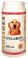 Гелабон плюс polidex 500табл- 450грн