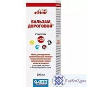 Бальзам Дороговой (Рецептура № 10),  100 мл 75 грн