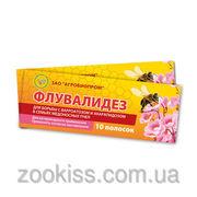Флувалидез 1 упаковка 54 грн